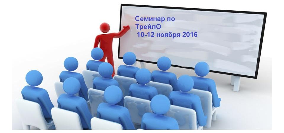 kontext-usability-seminar